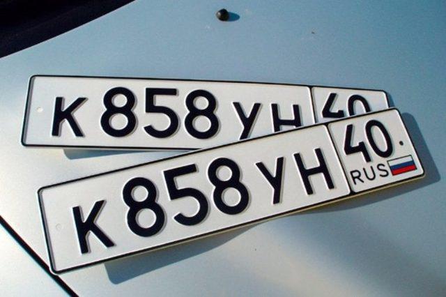 Как оставить свои номера при продаже машины? Когда он очень нравится