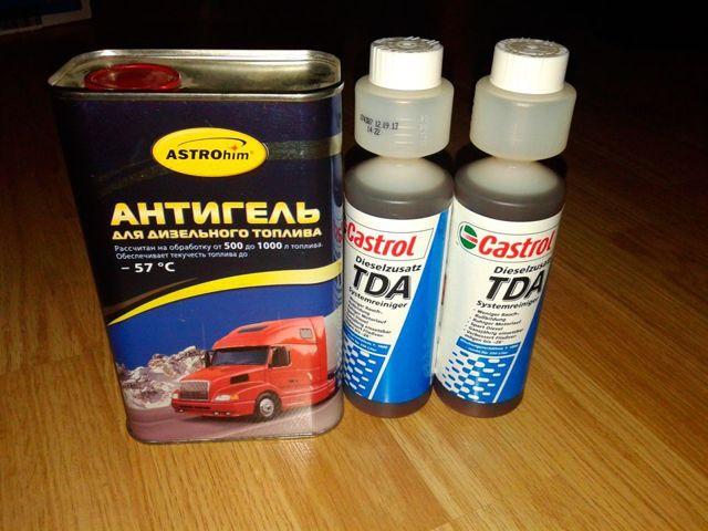 Что делать, если замёрз дизель или солярка в машине? Только без паники