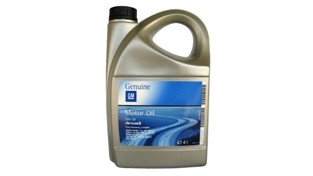 Подбор синтетических масел для бензиновых двигателей. Что можно заливать?