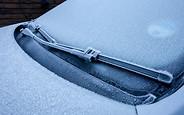 Что делать, если замерзла незамерзайка в бачке омывателя? Несколько выходов