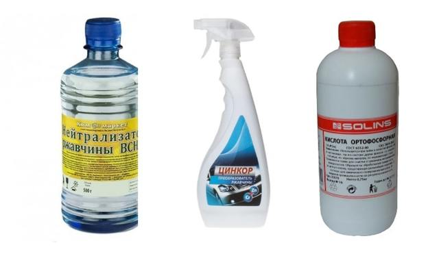 Как убрать и удалить ржавчину с кузова автомобиля? Простые и эффективные способы