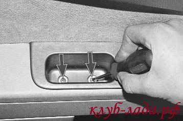 Как снять обшивку с двери автомобиля? Расписываем шаг за шагом