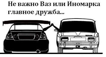 Что значит тазы валят? Определение вазоводов и прочих любителей русской классики