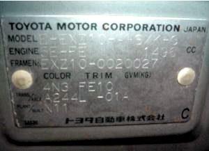 Как определить год выпуска японского автомобиля? 4 способа