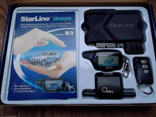 Инструкция по эксплуатации сигнализации starline в9. Что и как следует делать